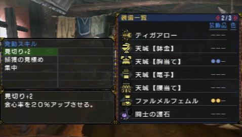 maitake2.jpg