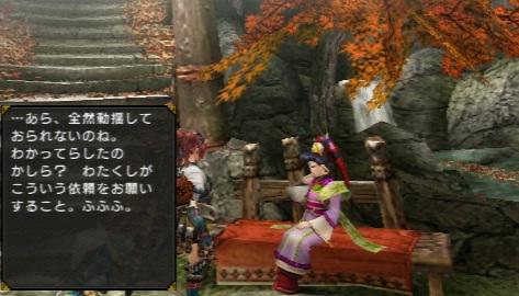 maitake3.jpg
