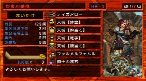 maitake6.jpg