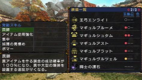 maitake7.jpg