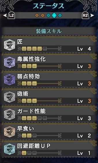 monwo4.jpg