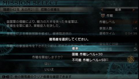 zerosiki2.jpg