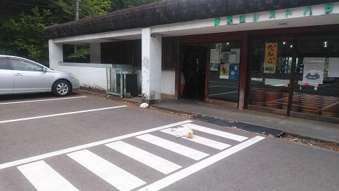karayama4.jpg