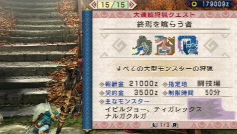 maitake5.jpg
