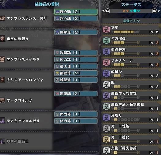 mamuta3.jpg