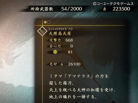 naginata.jpg