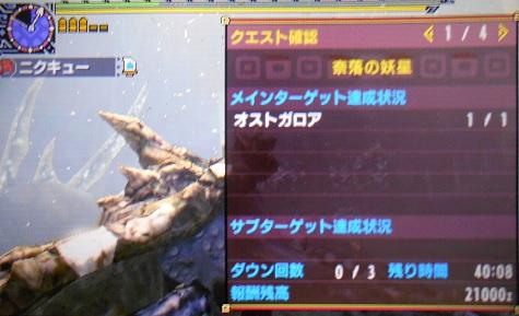 raitogaro2.jpg