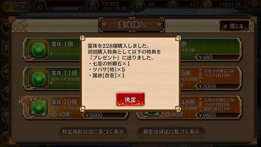 sanayuki2.jpg