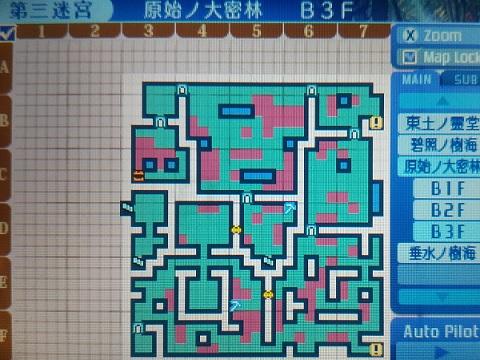 sekaijux3.jpg