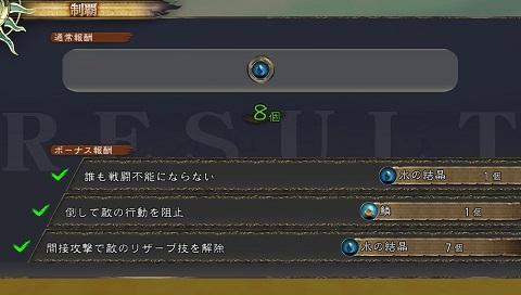ssg3.jpg