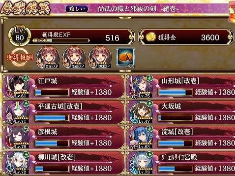 syoubu2.jpg