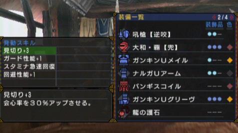 yarisoubi2.jpg