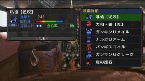 yarisoubi3.jpg