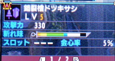 yoroisaki2.jpg